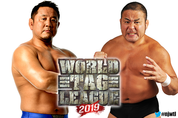 NJPW: Participantes y Calendario de la World Tag League 2019, Terrible incluido 4