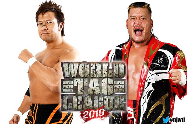NJPW: Participantes y Calendario de la World Tag League 2019, Terrible incluido 3
