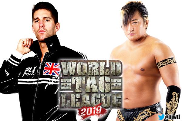 NJPW: Participantes y Calendario de la World Tag League 2019, Terrible incluido 13