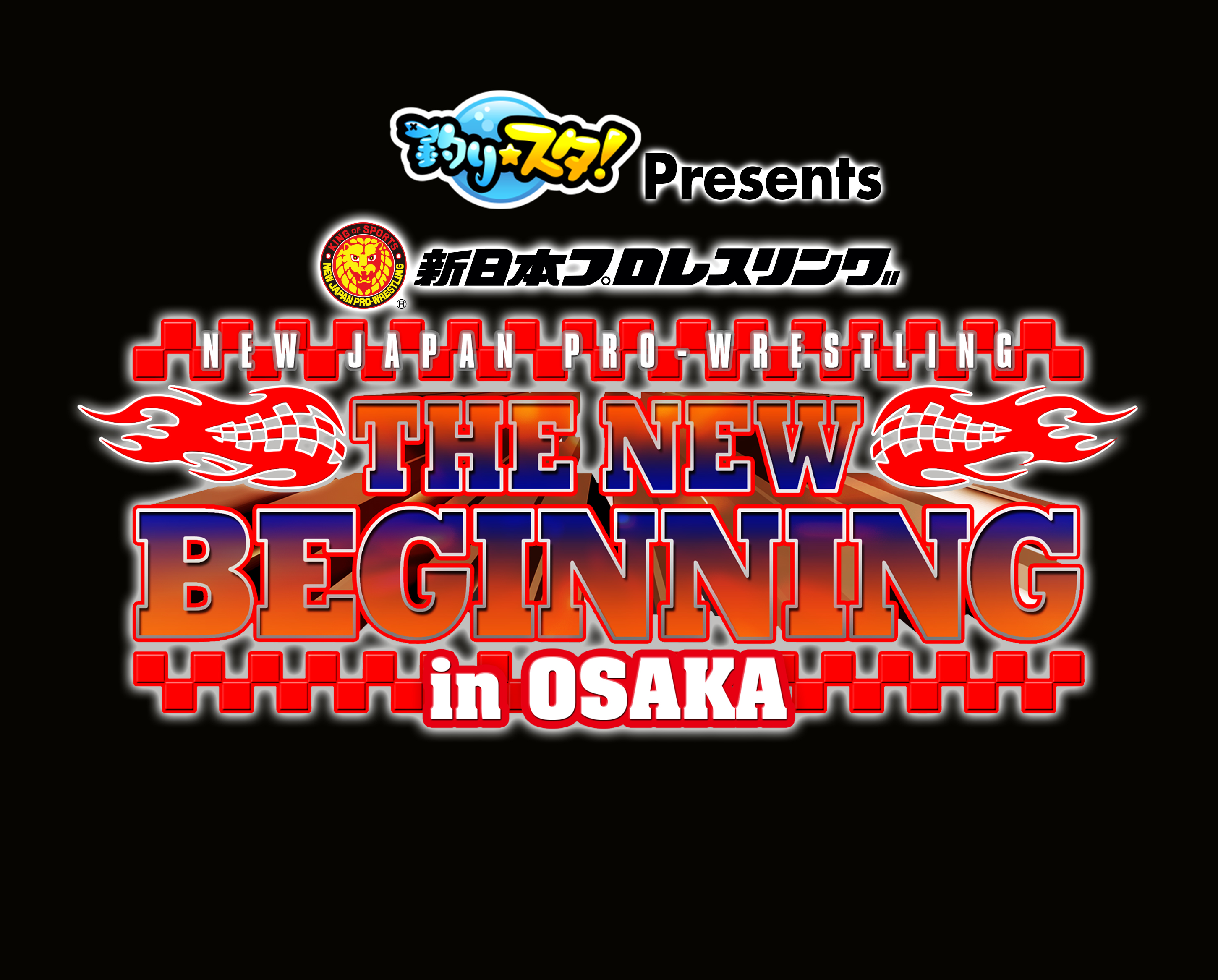 Image result for njpw new beginning in osaka