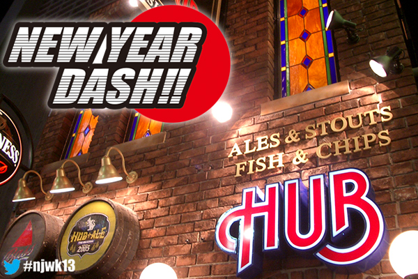 """Ring in the New Year with a pint and NJPW's """"NEW YEAR DASH!!"""" at the HUB! 【WK13】"""