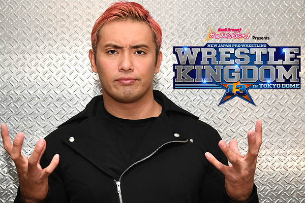 "Special ""WRESTLE KINGDOM 13"" interview with Kazuchika Okada 【WK13】"