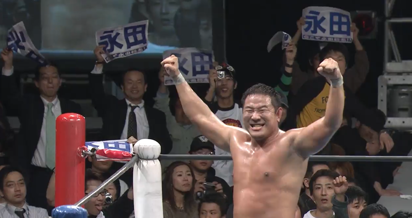 The Week That Was In NJPW World History (April 13-17)   NEW JAPAN PRO-WRESTLING