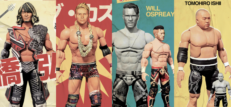 Super7 Action figures to come to the Tokon Shop Global!