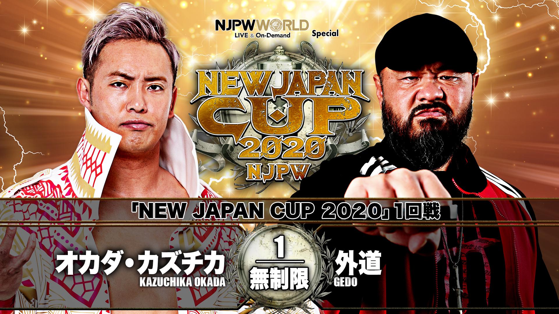 Cobertura: NJPW New Japan Cup 2020 – Day 2 – A vingança nunca é plena?