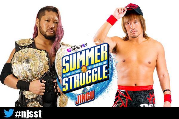 NJPW anuncia o card oficial do Summer Struggle in Jingu