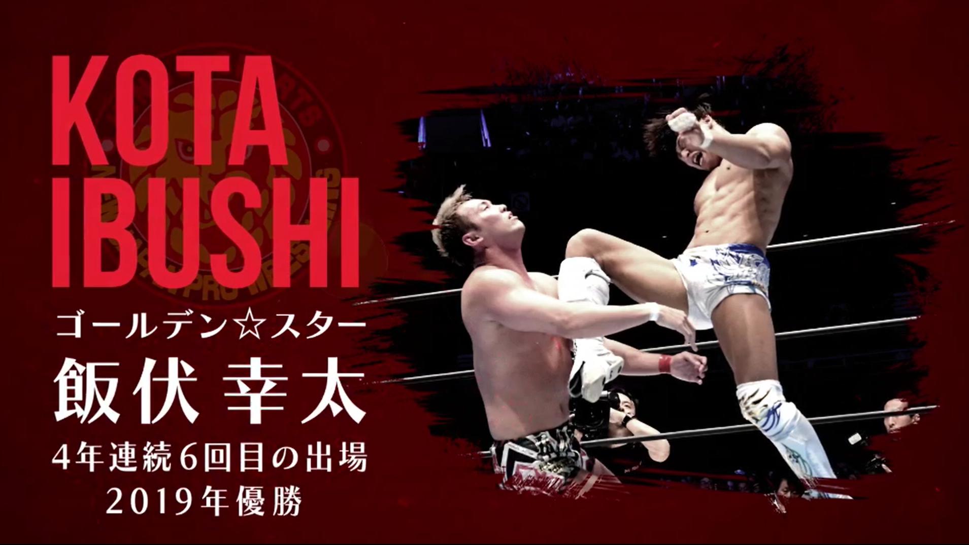 NJPW G1 Climax 30   A Block