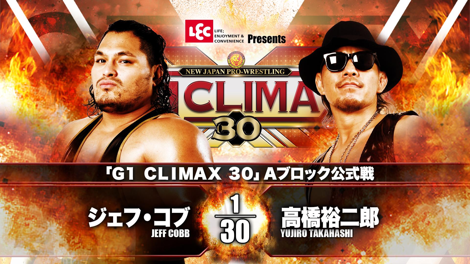 G1 Climax Cobb vs Takahashi