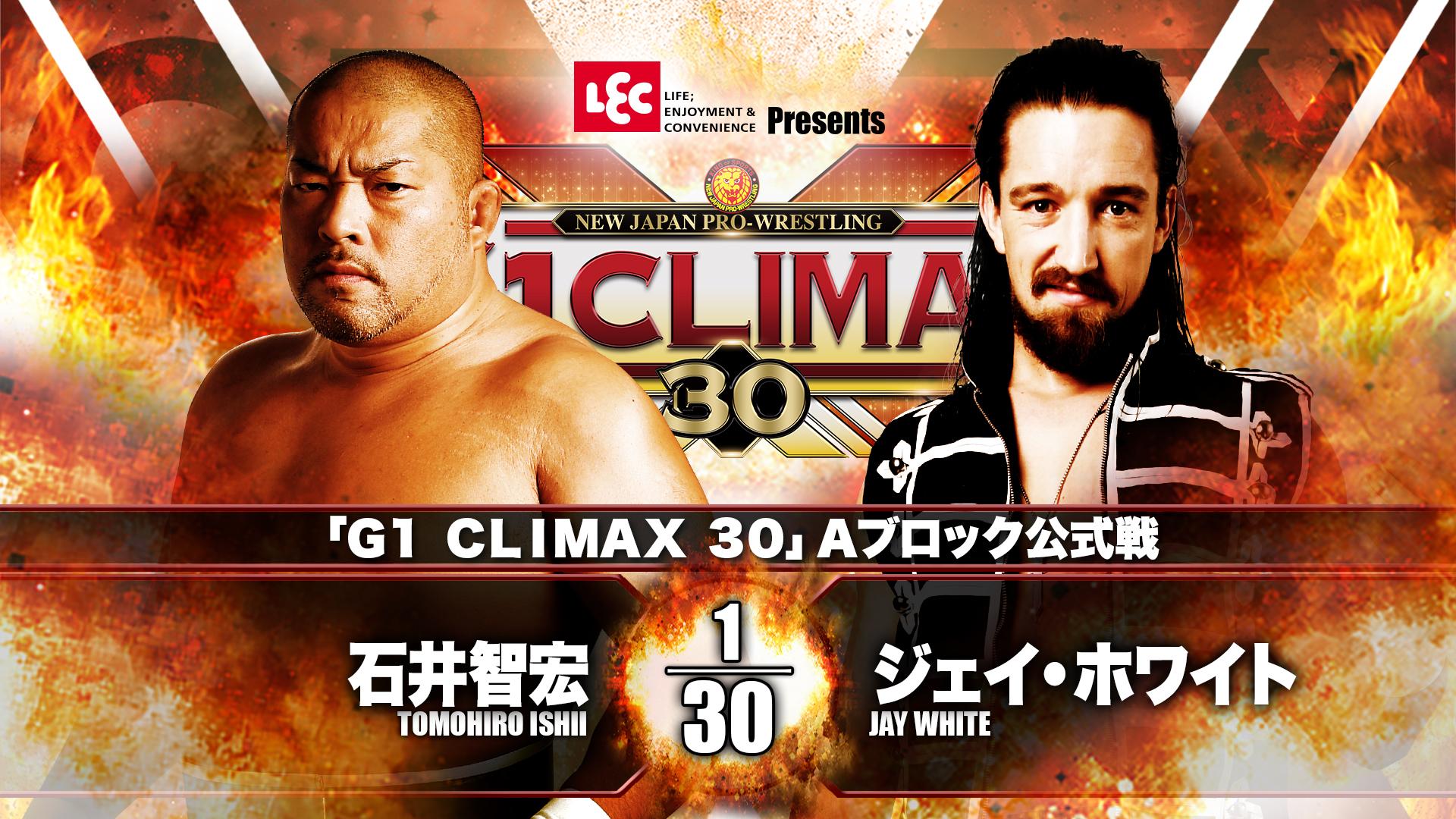 G1 Climax White vs Ishii
