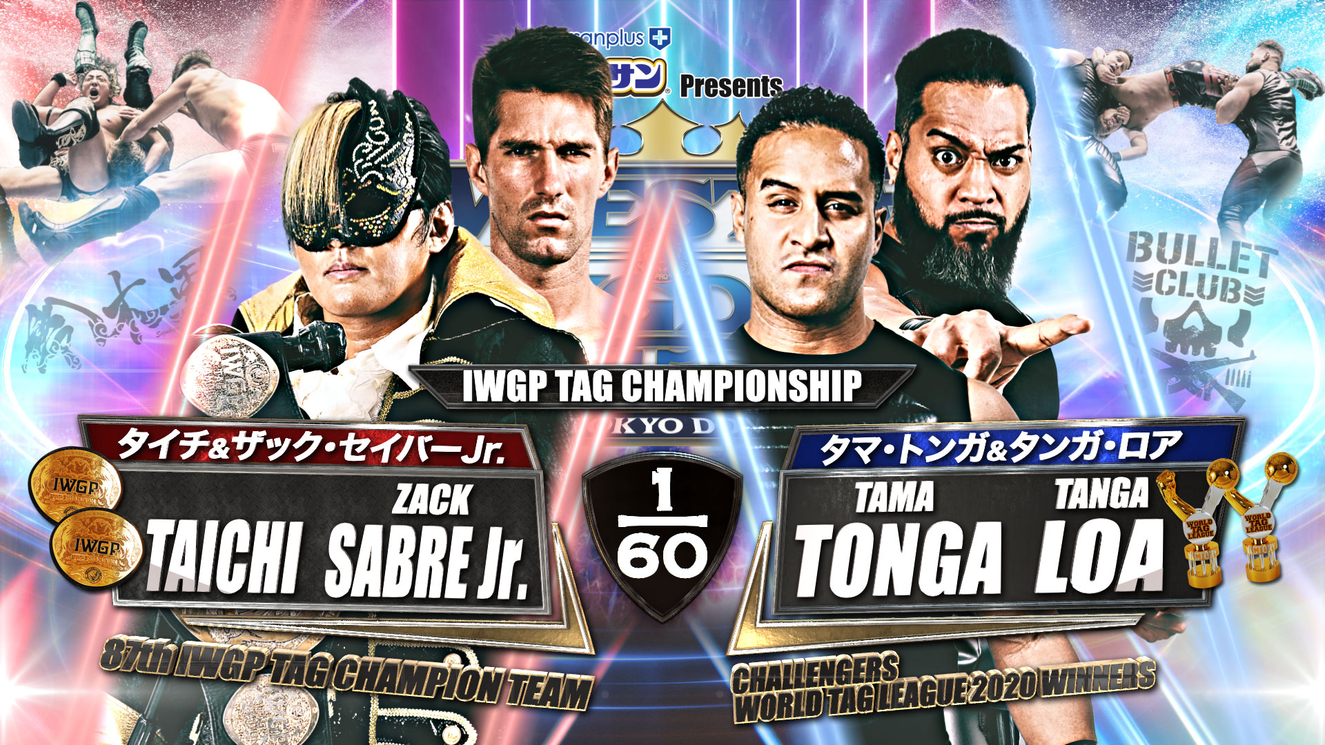 Dangerous Tekkers will defend their IWGP Tag Championships against Guerrillas of Destiny at NJPW Wrestle Kingdom 15