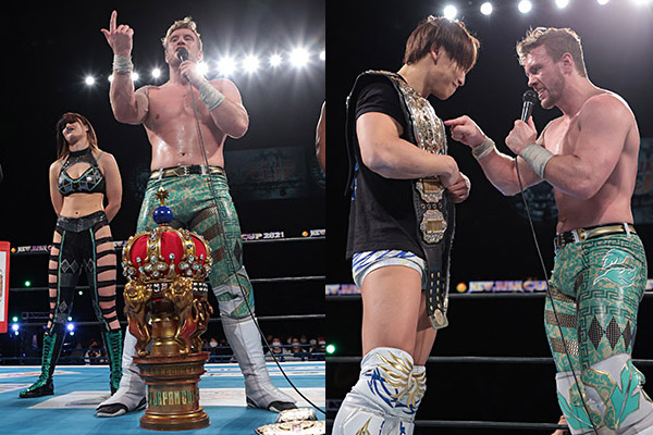NEW JAPAN CUP 2021