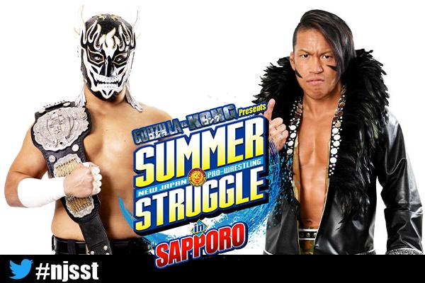 Watch NJPW Summer Struggle In Sapporo 2021 7/23/21