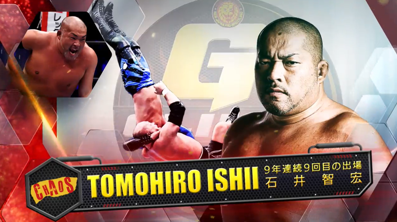 g1 climax 131