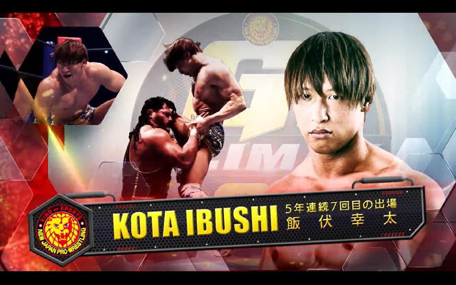 NJPW G1 Climax 31 A Block